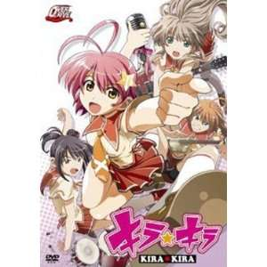 Kira Kira (All Ages Version) English DVD Rom Software
