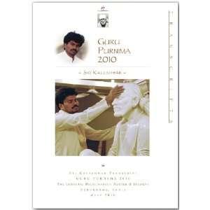 Guru Purnima 2010 (Sri Kaleshwar Transcript): Sri