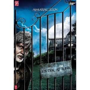 Amitabh Bachchan)(Juhi Chawla)(Satish Shah)(Rajpal Yadav)(Priyanshu