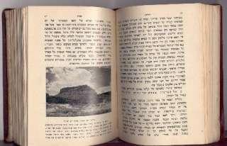 Earliest Rarest 3 Jewish GuideBooks Eretz Israel Palestine Judaica