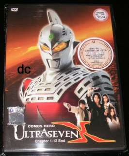 DVD Ultraman Ultraseven X Vol.1 12 End English Subtitle