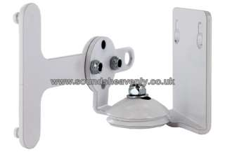 Adjustable White Wall mounting bracket for Sonos Play 3 Zone Player