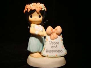 bc Precious Moments VERY RARE Chapel Hawaii Exclusive |