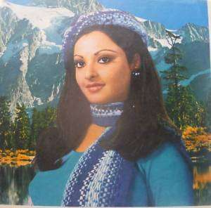 India 1970s Vintage Bollywood Print Actress Rekha