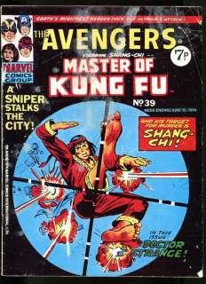 AVENGERS #39 1974 HAWKEYE MASTER OF KUNG FU IRON MAN KIRBY UK COMIC