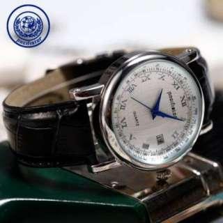 PACIFISTOR Vintage Mens JP Quartz Analog Watch Leather Strap Xmas Gift