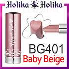 Hoilka Holika] HEARTFUL MOISTURE LIPSTICK (#Candy Red)