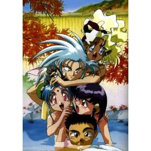Tenchi Muyo T shirt   Hot Tub