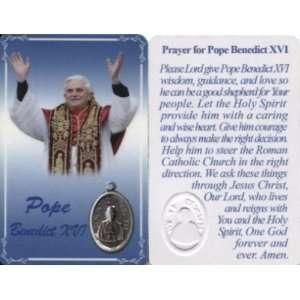 Pope Benedict XVI Laminated Prayer Card with Embossed