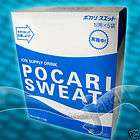 Japan POCARI SWEAT Sports Drink 5 Pack Mix makes 5 Liters Japanese