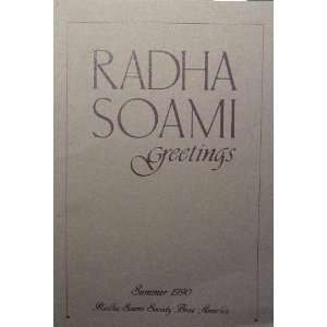 Radha Soami Greetings   Summer, 1990   Single Issue