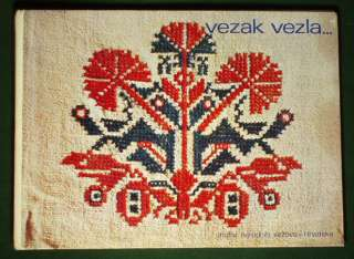 BOOK Croatian Folk Embroidery ethnic pattern costume