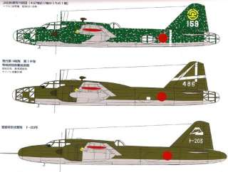 67 HIRYU PEGGY Japanese Army Air Force Late War Bomber FAOW 98
