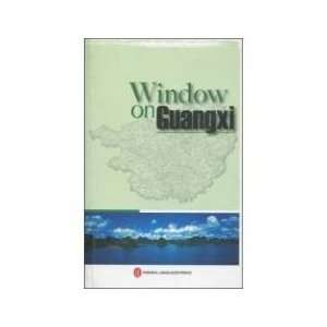 the Peoples Government of the Guangxi Zhuang Autonomous Region Books