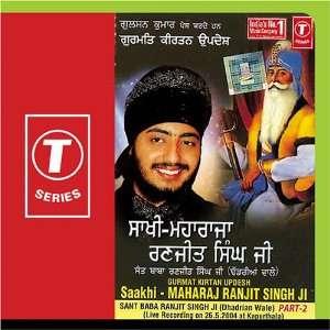 Maharaj Ranjit Singh Ji (Part 2): Sant Baba Ranjit Singh Ji (Dhadrian