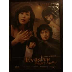 EVASIVE INQUIRY AGENCY KOREAN DRAMA 8 DVDs w/English