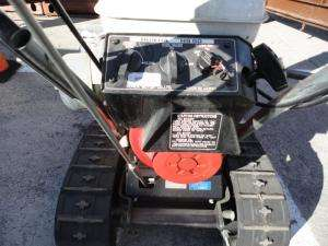 Honda HS 50 Snow Blower w/ Hydrostatic Drive & Cat Tracks