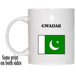 Pakistan   GWADAR Mug: Everything Else
