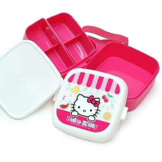 hello kitty bento lunch box good for outdoor activity