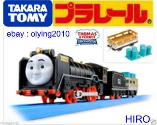 TOMY TRACKMASTER MOTORIZED HIRO WITH TWO CARRY CAR