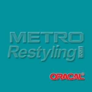 Oracal 631 Matte TEAL Wall Graphic, Craft, Cricut & Sign Vinyl Decal
