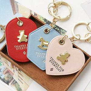 Women Cute Leather Key Chains Holder Iconic Humming V.2