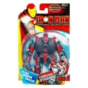 Iron Man Armored Adventures Animated Action Figure Crimson