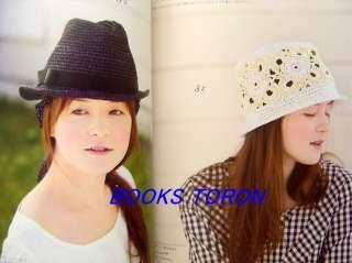Summer Knit Bag & Hat/Japanese Crochet Knitting Book/803