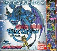 BLUE DRAGON Shu Jiro Kluke Keychain 1 Gashapon Full
