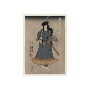 Greetings Birthday Card Japanese Art Utagawa Kuniyoshi Japanese