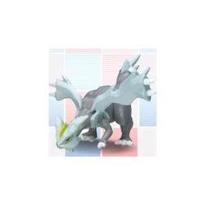 Kyurem Strap Figure   Pepsi Nex Promo Pokemon BW Black