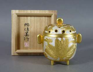 Japanese STERLING SILVER Koro Incense Burner Censer Art