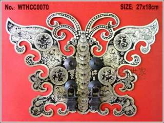 Large Chinese Style Bronze Butterfly Door Pull handle
