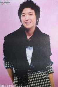Jung Yong Hwa C.N BLUE KOREAN BAND Poster #1 24x35