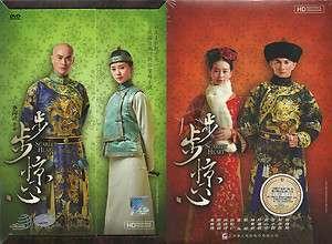 BU JING XIN 步步惊心 (Ep 1 35 End) Chinese DVD Good ENGLISH SUB