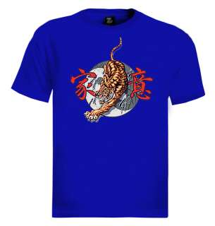 Tiger Dragon Ying Yang T Shirt skull tattoo gothic