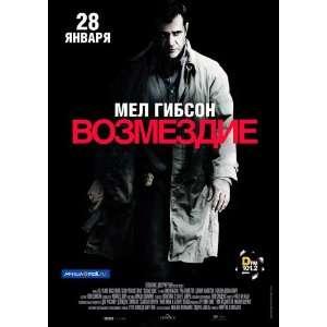 27x40 Mel Gibson Caterina Scorsone Ray Winstone Home & Kitchen