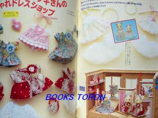 Sylvanian Families   Calico Critters #1/Japanese Doll Craft Book/203