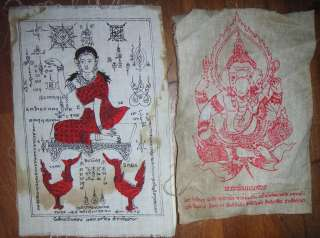 Thailand Buddhist Holy Prayer Amulet Talisman cloth, old prayer flag