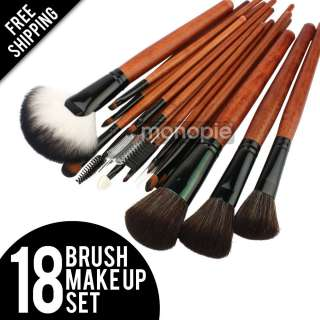 Pro 18 Makeup Cosmetic Brush Set Kit Bag Leather Case Eyeshadow Blush