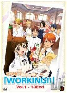 Working (TV 1   13 end) Anime DVD