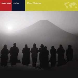 Koto Classics Explorer Series East Asia/Japan Music