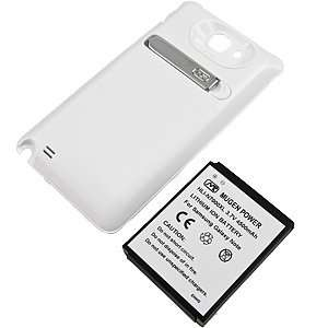 Mugen Power Extended Battery w/ Battery Cover for Samsung Galaxy Note