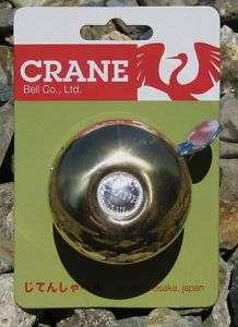 Soma Crane Classic BRASS BICYCLE BIKE BELL dual tone Bigger Sound NEW