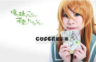 re no imouto ga konnani kawaii wake ga nai Cosplay Wig