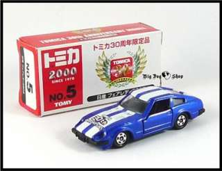 TOMICA 30TH ANNIVERSARY MODEL #5 NISSAN FAIRLADY 280Z T