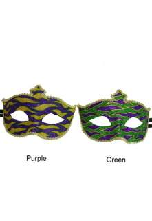 Mardi Gras Animal Print Adult Mask for Halloween   Pure Costumes