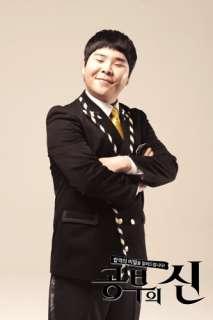 Master of Study   Korean Drama Eng Sub 8 DVDs set NIB