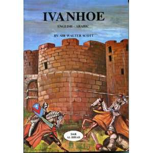 Ivanhoe English  Arabic Dar Al Bihar Books