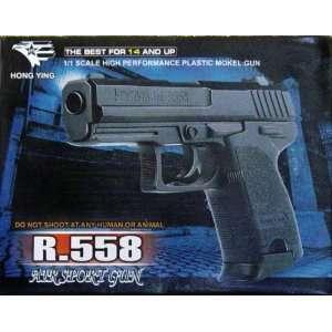 Airsoft Gun Pistol R.558 Police Replica